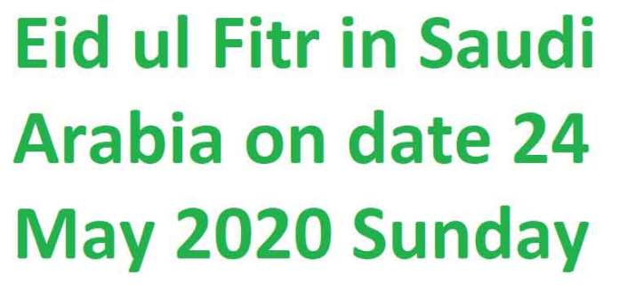 Eid-ul-fitr-in-saudi-arabia-24-May-2020