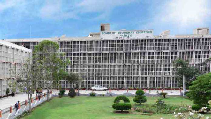 BISK-Karachi-Result-2020