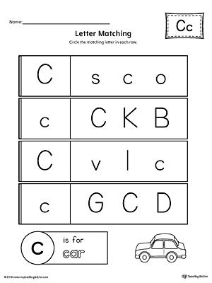 Kindergarten Writing Lowercase Letters Worksheets | Poemsrom.co