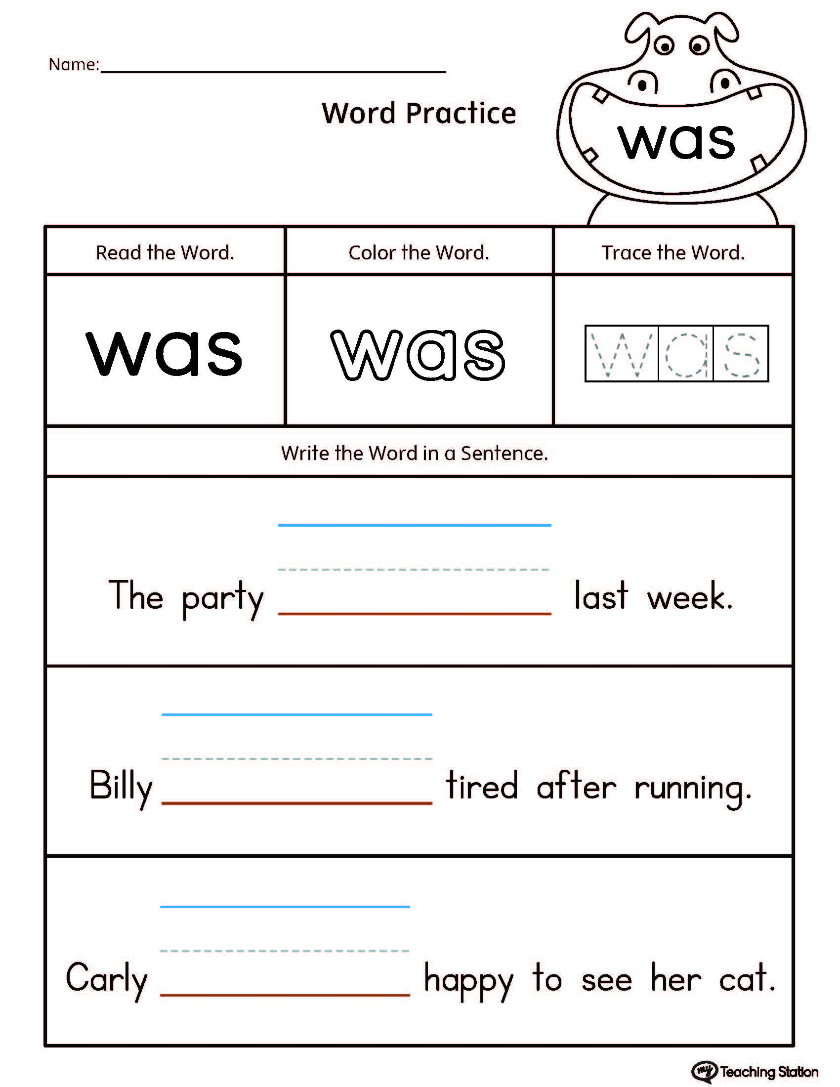 High Frequency Word Good Printable Worksheet
