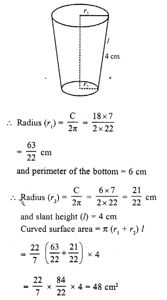 RD Sharma Class 10 Solutions Chapter 14 Surface Areas and VolumesEx 14.3 3