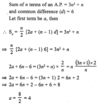 RD Sharma Class 10 Solutions Chapter 5 Arithmetic Progressions MCQS 2