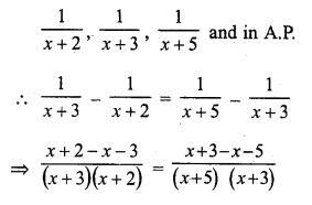 RD Sharma Class 10 Solutions Chapter 5 Arithmetic Progressions MCQS 28