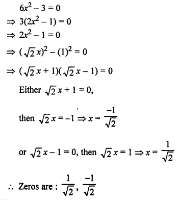 RS Aggarwal Class 10 Solutions Chapter 2 Polynomials Ex 2C 4