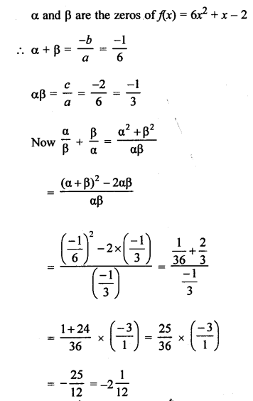 RS Aggarwal Class 10 Solutions Chapter 2 Polynomials Ex 2C 7