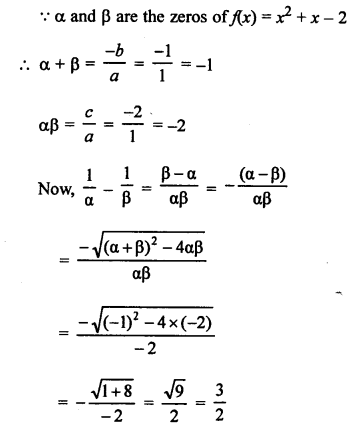 RS Aggarwal Class 10 Solutions Chapter 2 Polynomials Ex 2C 9