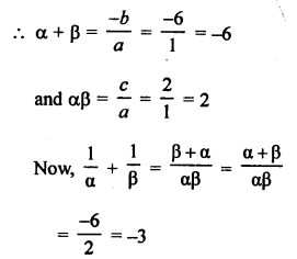 RS Aggarwal Class 10 Solutions Chapter 2 Polynomials MCQS 10