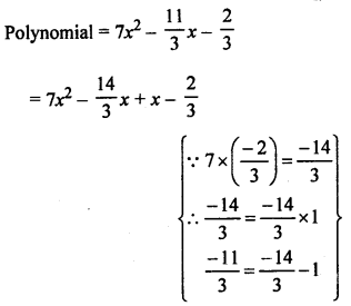 RS Aggarwal Class 10 Solutions Chapter 2 Polynomials MCQS 4