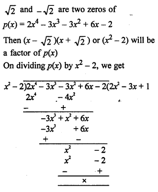 RS Aggarwal Class 10 Solutions Chapter 2 Polynomials Test Yourself 13