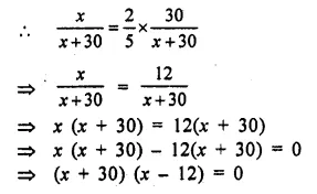 Selina Concise Mathematics Class 10 ICSE Solutions Chapter 25 Probability Ex 25C Q31.2