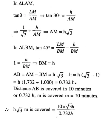 Selina Concise Mathematics Class 10 ICSE Solutions Chapterwise Revision Exercises Q100.2