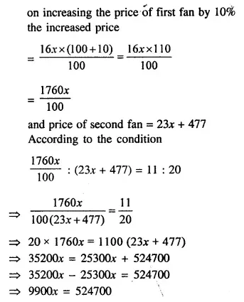 Selina Concise Mathematics Class 10 ICSE Solutions Chapterwise Revision Exercises Q36.1