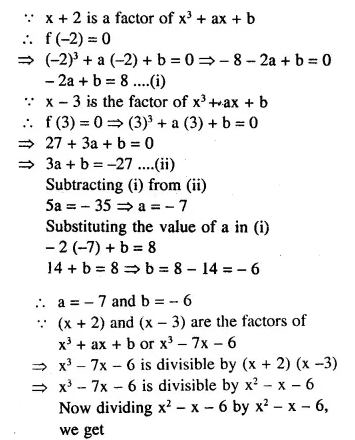 Selina Concise Mathematics Class 10 ICSE Solutions Chapterwise Revision Exercises Q37.1