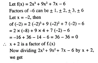 Selina Concise Mathematics Class 10 ICSE Solutions Chapterwise Revision Exercises Q38.1