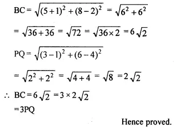 Selina Concise Mathematics Class 10 ICSE Solutions Chapterwise Revision Exercises Q61.4