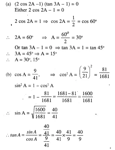 Selina Concise Mathematics Class 10 ICSE Solutions Chapterwise Revision Exercises Q99.2