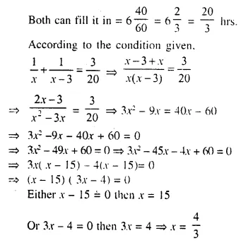 Selina Concise Mathematics Class 10 ICSE Solutions Chapter 6 Solving Problems Ex 6A Q16.1