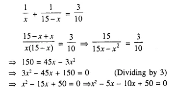 Selina Concise Mathematics Class 10 ICSE Solutions Chapter 6 Solving Problems Ex 6A Q6.1