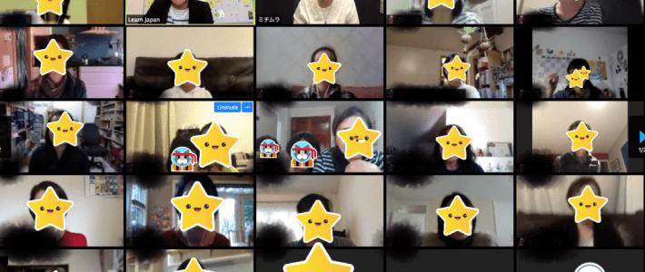 道村式漢字セミナー感想と、子供用漢字オンライン教室の内容