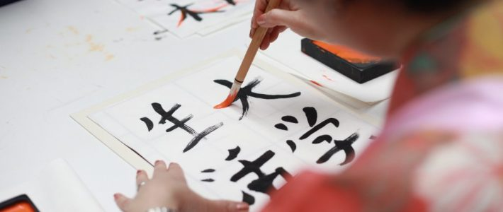 楽しく学ぼう!何回も書かなくてもいい!道村式オンライン子供漢字教室