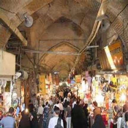 bazar tehran