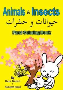 Farsi Children Books Archives Learn Persian Online