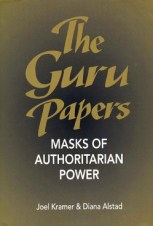 Guru-Papers-cover-642x484pixels-98.84k-250x368