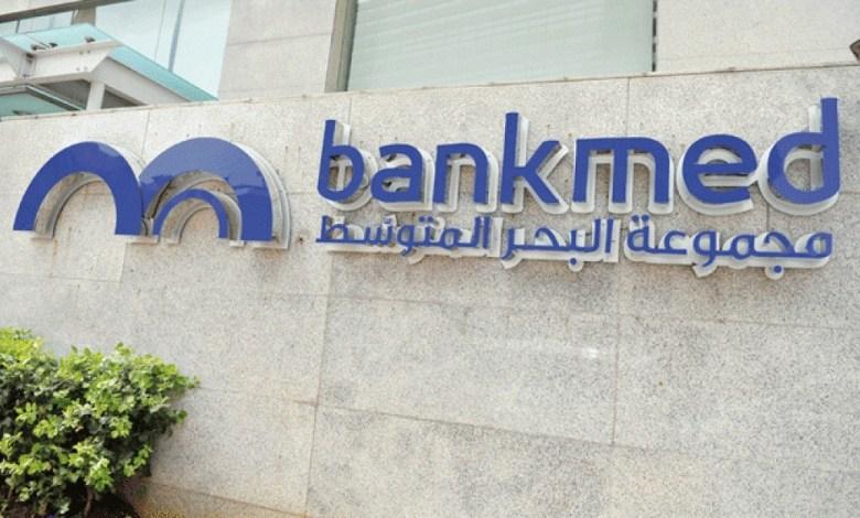"Photo of رويترز: شركة لتجارة النفط تقاضي ""بنك البحر المتوسط اللبناني"""