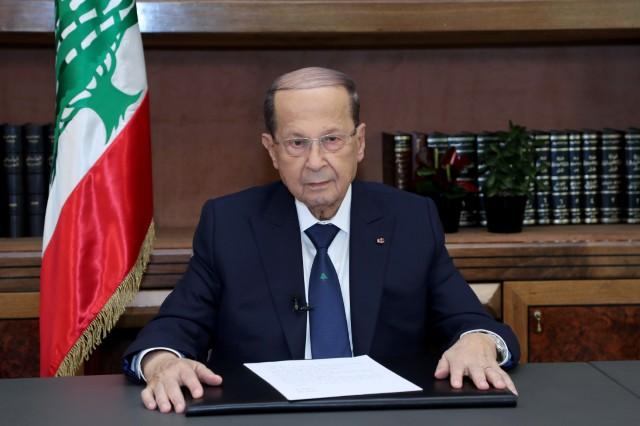 Photo of رئاسة الجمهورية