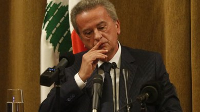 "Photo of حاكم مصرف لبنان: نعالج الأزمة تدريجياً و""ما حدا بيعرف"""