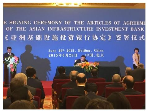 Foto Acara Penandatanganan Anggota AIIB