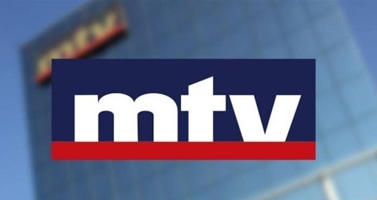 MTV وCableVision تابع.. ما الجديد؟