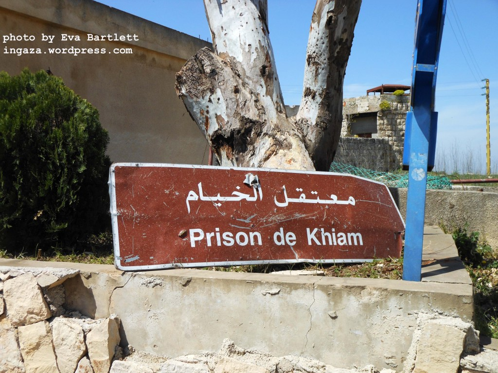Lebanon Law Review | Khiam Entrance