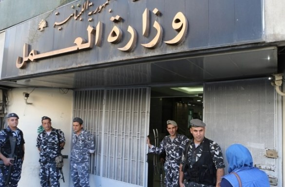 Ministry of Labor | Lebanon Law Review