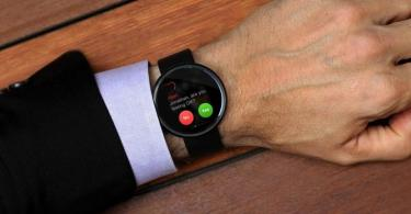iBeat wearable surveillance cardiaque