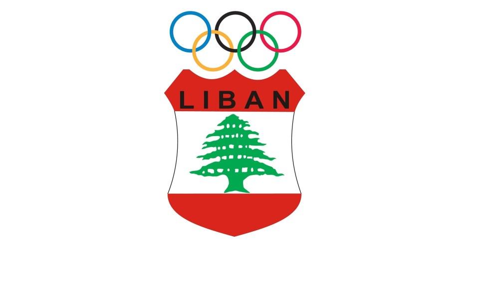 الاولمبية اللبنانية تابعت التحضيرات لطوكيو 2020