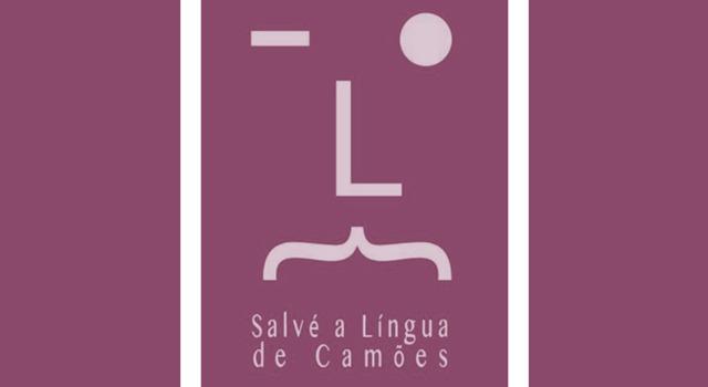 Cartaz Salvé a Língua de Camões