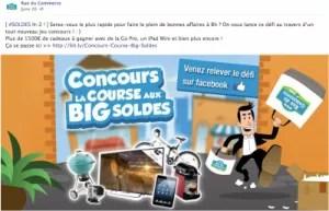 rue-du-commerce-concours-soldes
