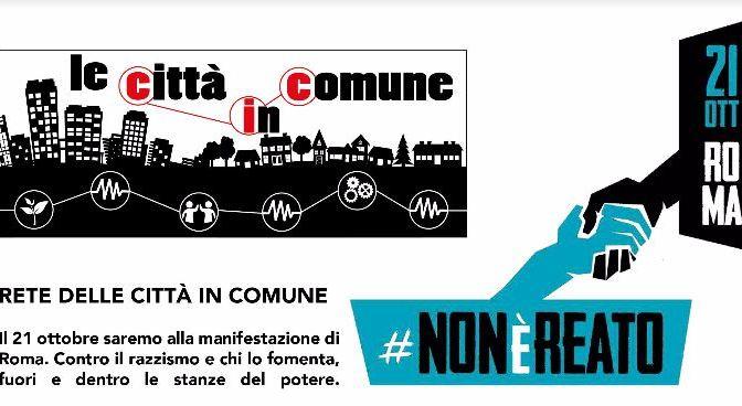 La rete delle Città in Comune aderisce alla manifestazione del 21 ottobre contro il razzismo e chi lo fomenta.