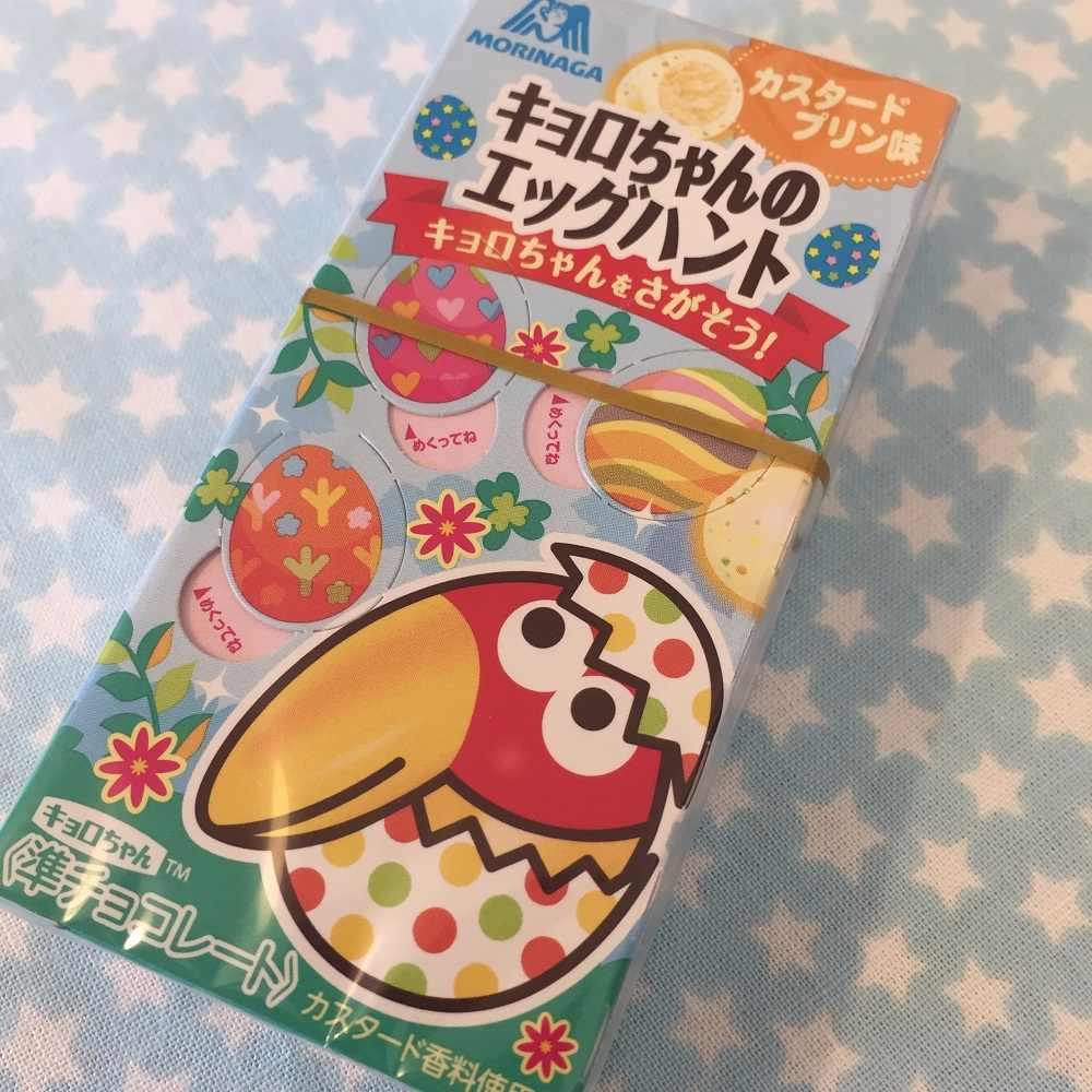 Chocoballs et Pocky Kumamon - Gourmandises du vendredi