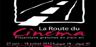 Route du cinema