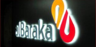 Al Baraka Bank Tunisie