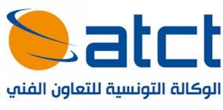 atct-tunisie-recrutement