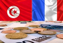 Tunisie France IDE