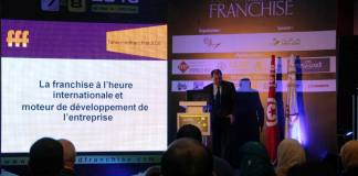 Tunis-Medfranchise
