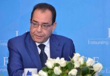 Ahmed El Karm TLF