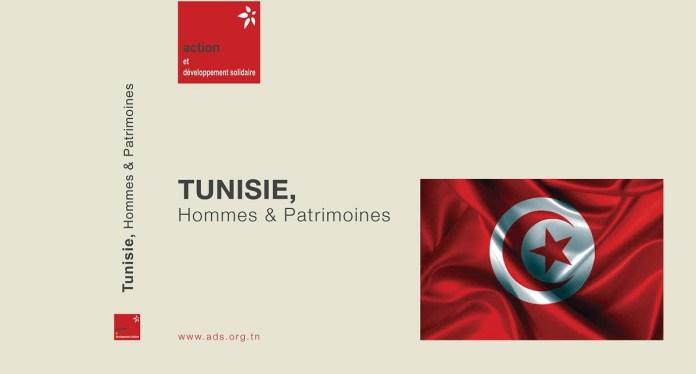 « Tunisie : Hommes et Patrimoines »