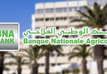 BNA Banque Nationale Agricole