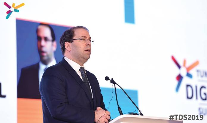 TDS-digitalisation-tunisie