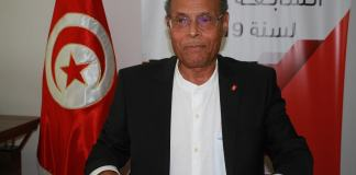 Mohamed Moncef Marzouki